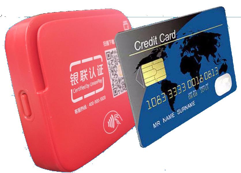 个人刷卡机怎么用 个人一清pos机品牌 广州星润科技有限公司