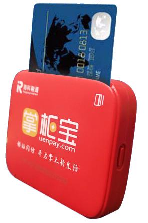 正规收款pos机-北京个人pos机办理-广州星润科技有限公司