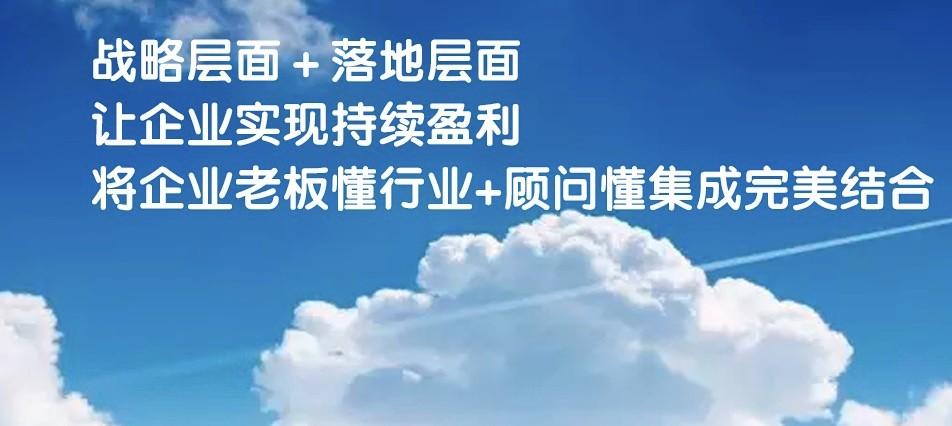 顾问*的公司-*驻厂咨询哪家好-深圳市三人行管理咨询有限公司