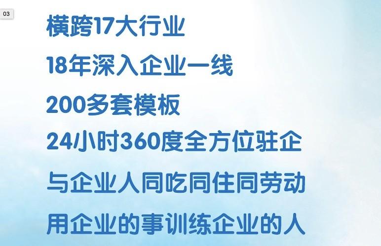 深圳正规培训机构 昆山阿米巴经营原理 深圳市三人行管理咨询有限公司