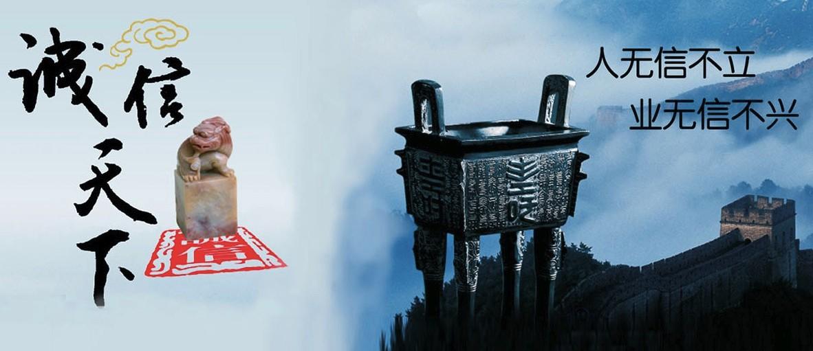 东莞商业模式思维革命_东莞管理咨询_深圳市三人行管理咨询有限公司