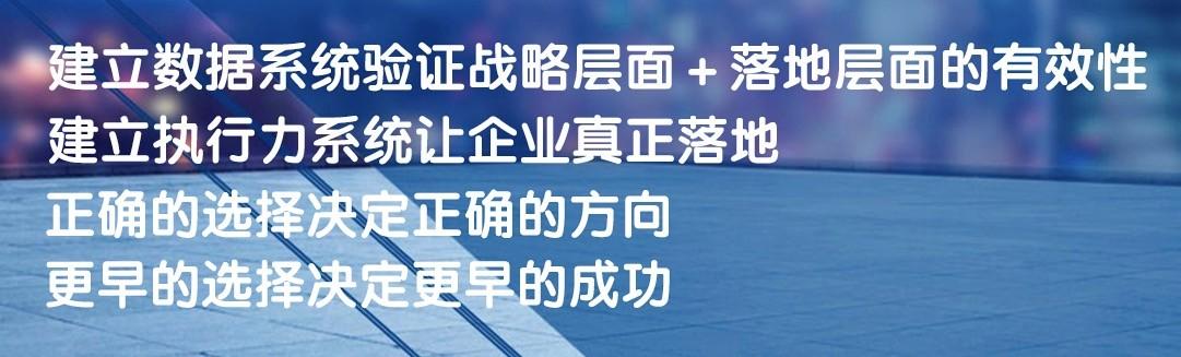 江门销售模式策划哪家专业 节源开流策划 深圳市三人行管理咨询有限公司