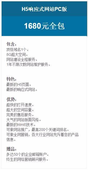 虎门公司网站设计_外贸网站制作_东莞市商诺网络科技有限公司