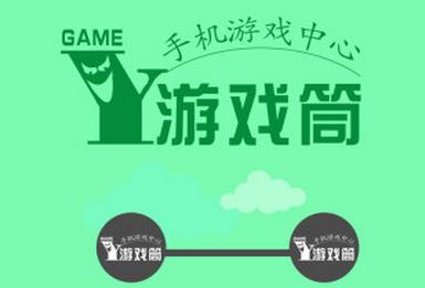 折扣手游app下载-游戏大全-成都云发现网络科技有限公司