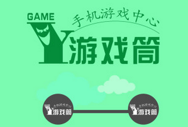 传奇手游排行榜-游戏大全-成都云发现网络科技有限公司