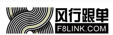 实盘跟单直播室_F8LINK跟单直播室在线_風行科技香港有限公司