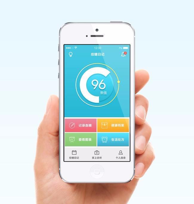 安徽app开发公司-安徽微商城营销-合肥海风信息科技有限公司