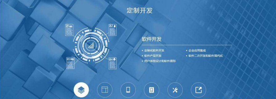 安徽软件开发哪家好 专业的微信公众号费用 合肥海风信息科技有限公司