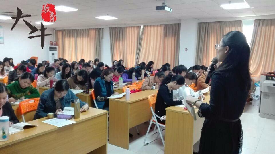 广州教师资格证报?#23478;?#27714;_众加商贸网