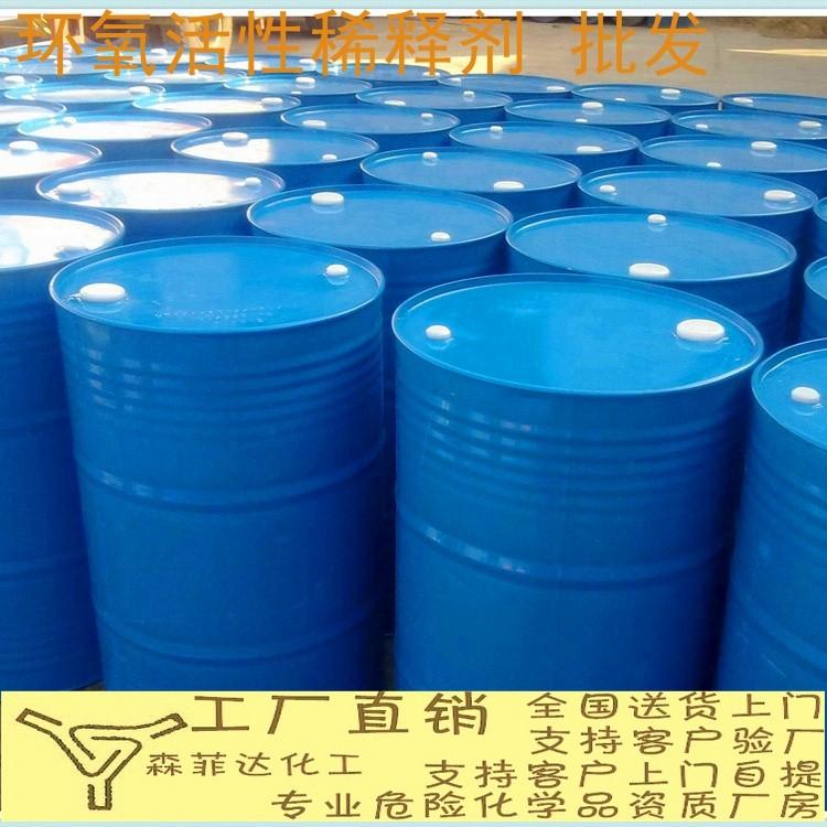 压板机导热油清洗剂厂家_95供求网