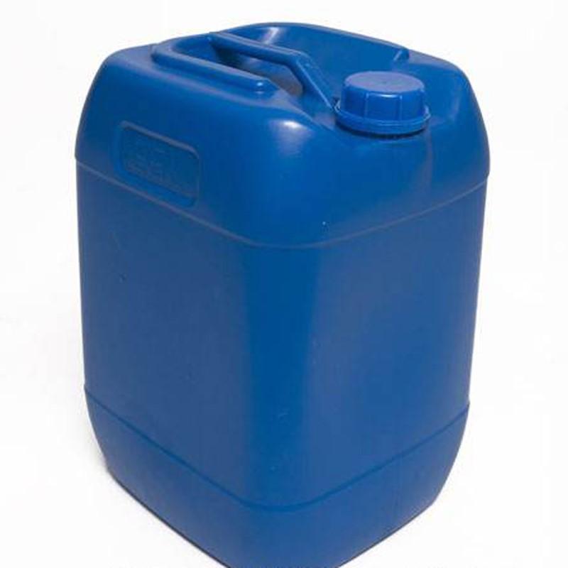 固体氢化双酚A环氧树脂厂家_95供求网