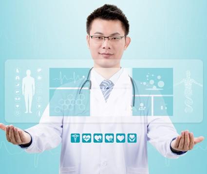 香港验血鉴定男女性别价格_深圳达雅高生物科技有限公司