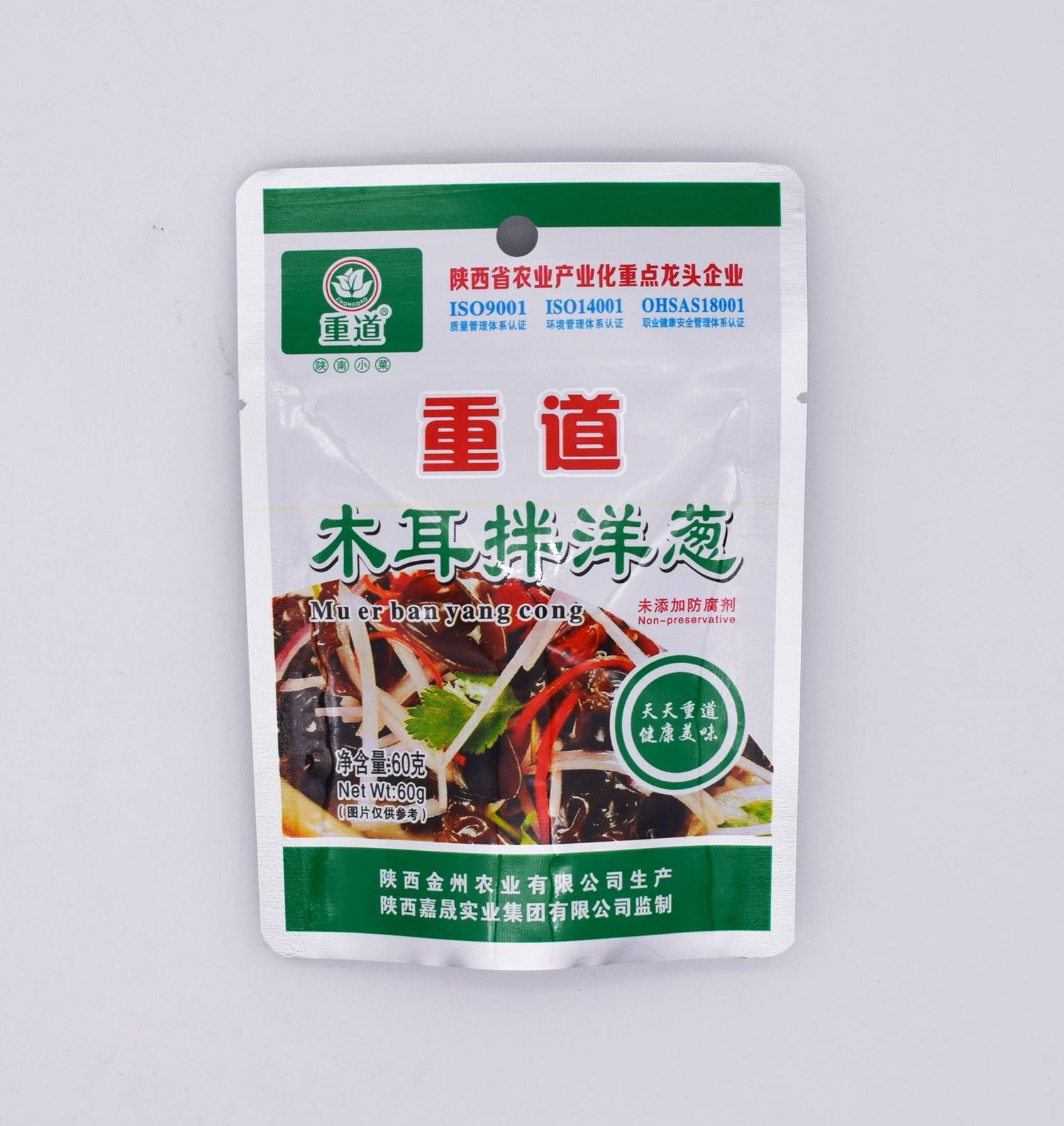 茶叶包装袋生产商_茶叶包装袋供应相关-陕西晋鹰新包装有限公司