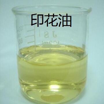 生产印花油厂家_指甲印花油相关-广州诗肯生物科技有限公司