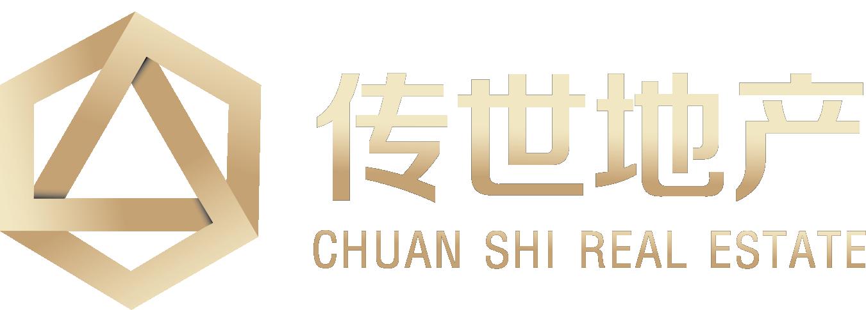 传世商业住宅_百业信息网