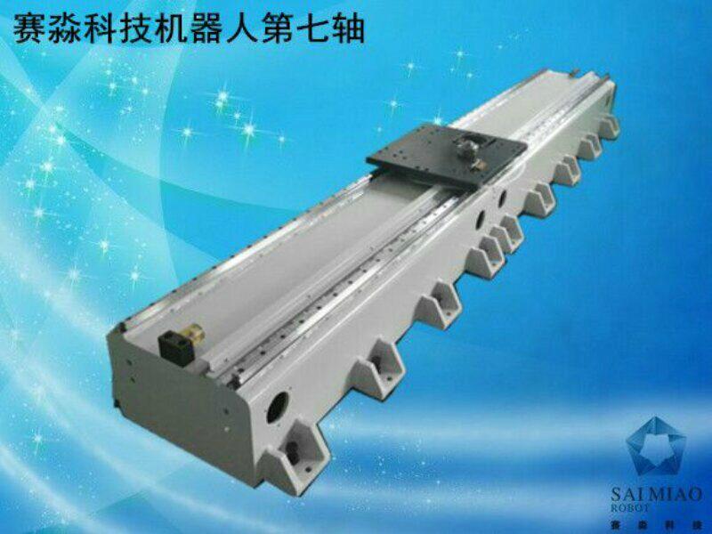 优质的呆板人地轨哪家好 上海冲压主动化 赛淼主动化科技(上海)无限公司