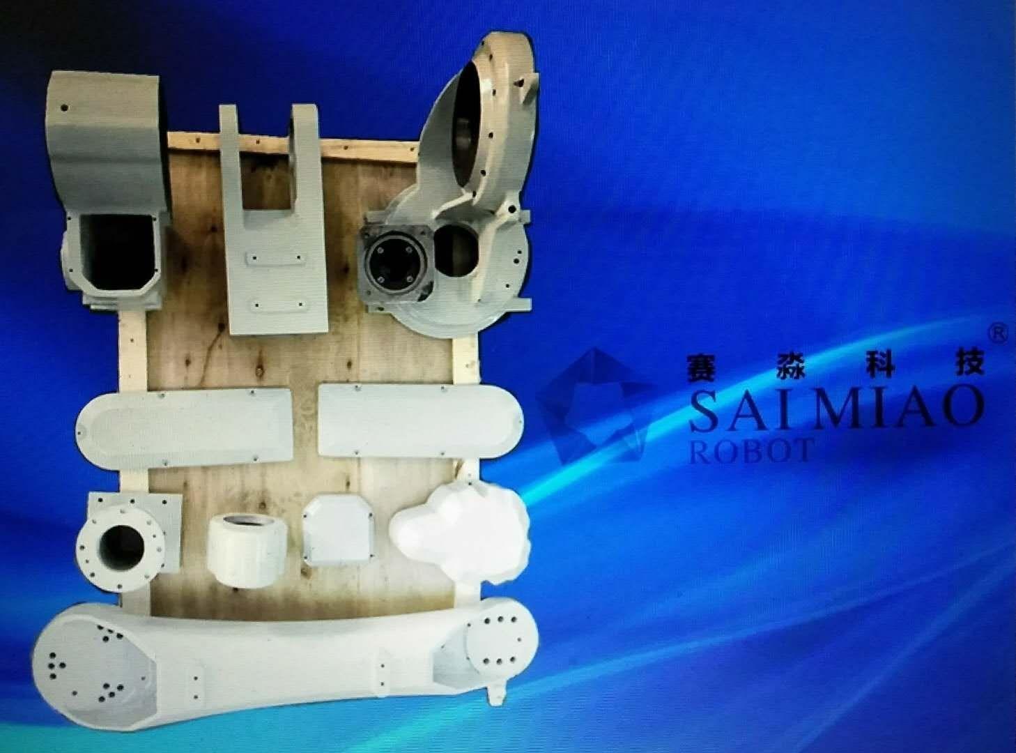 cnc自动上下料 昆山机器人 赛淼自动化科技(上海)有限公司