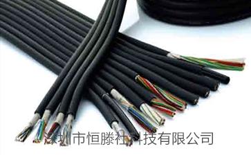集成机器人电缆规格_氟树脂电线-深圳市恒滕社科技有限公司