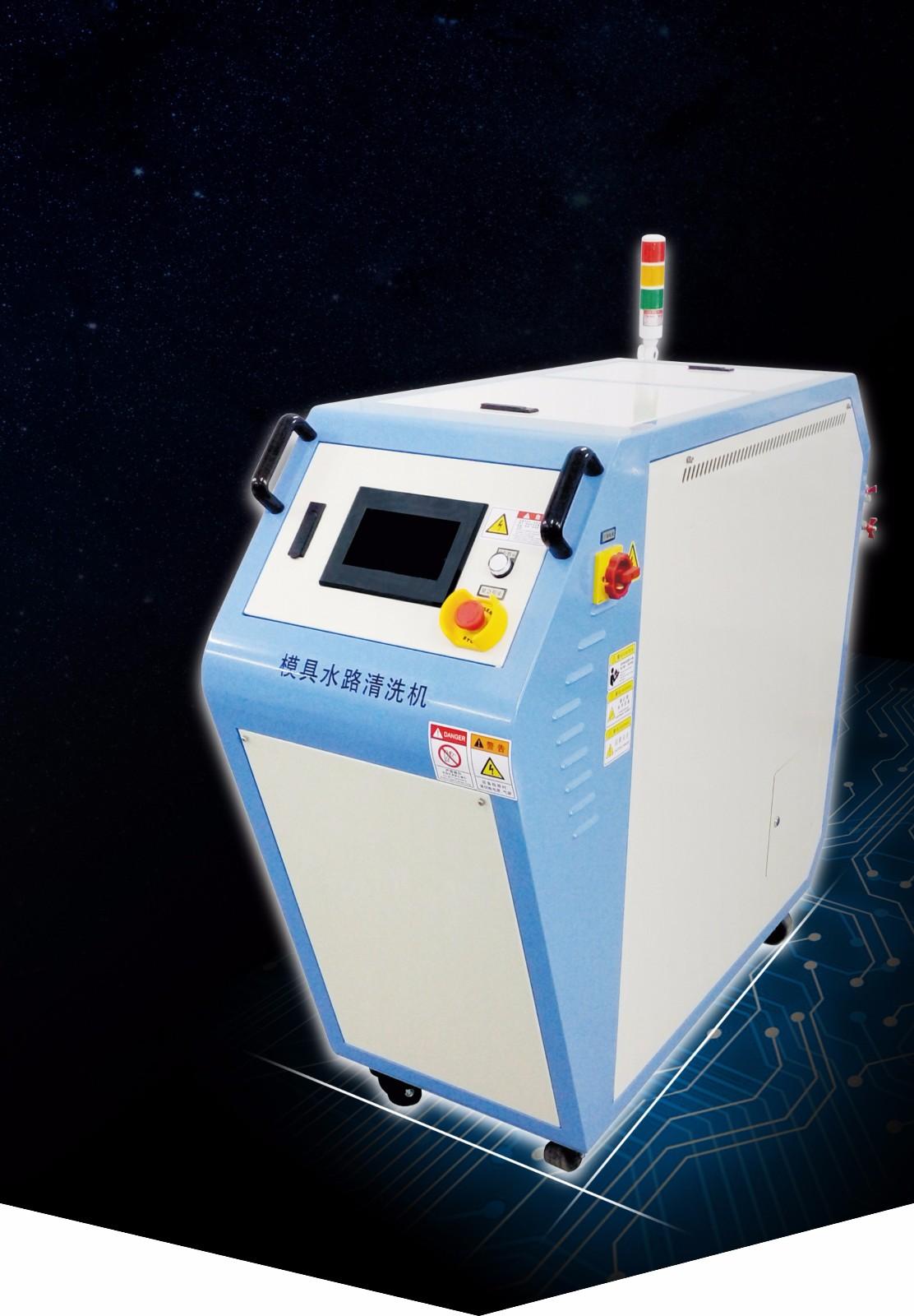 模具水路清洗-广东臭氧杀菌消毒机-广州逸在智能科技有限公司