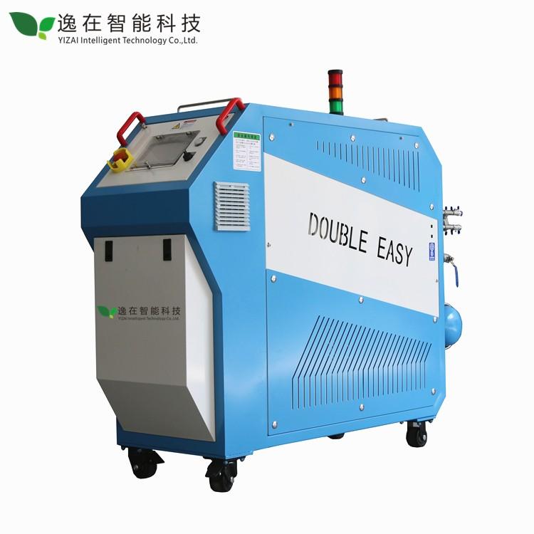 DOUBLE-EASY模具清洗机厂家_168商务网