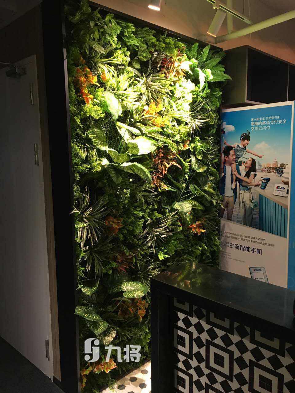 上海仿真植物墙/城市立体绿化设计/上海九将农业科技有限公司