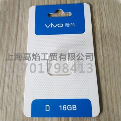 专业PS植绒吸塑定制_植绒吸塑相关-上海高焰工贸有限公司