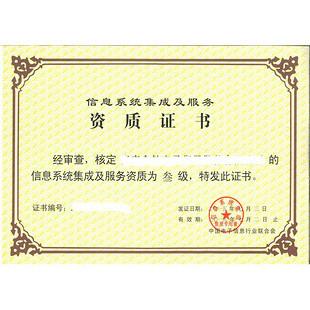 苏州电力承装资质认定流程/代理商标注册/苏州本信企业管理服务有限公司