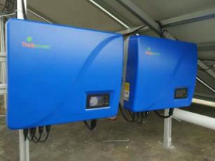 五千瓦光伏并网逆变器 单晶光伏组件直营 无锡鑫琪新能源有限公司