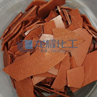 河北硫化钠液体_甘肃硫化物出口-沁阳市龙耀化工有限公司