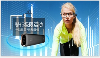 高品质无线蓝牙眼镜物有所值 移动式行车记录仪开发