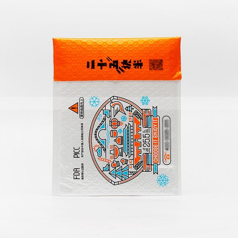 乳白色珠光膜气泡袋生产_加厚气泡袋厂家_浙江戴美克包装制品有限公司