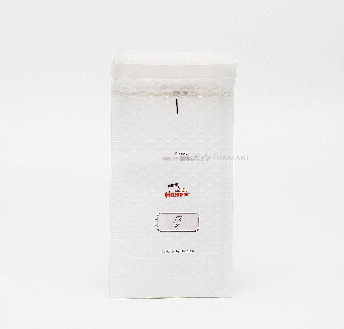 气泡快递信封袋_哪里卖铝箔珍珠棉_浙江戴美克包装制品有限公司