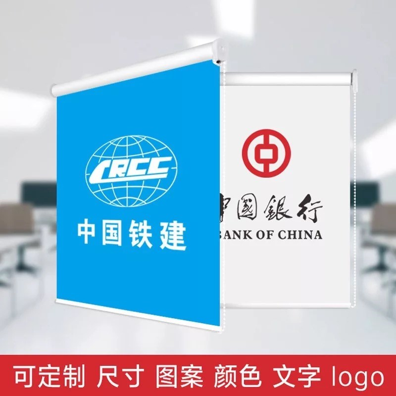 沙井印logo卷帘安装/宝安卷帘安装/轩雅窗帘