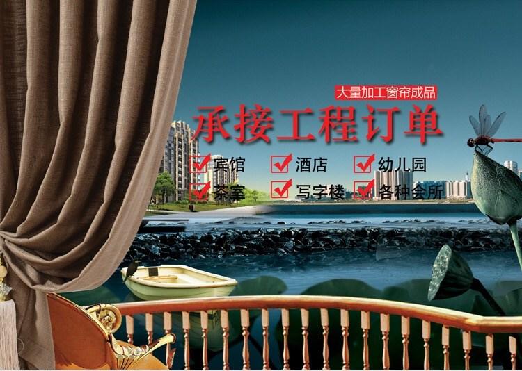福永酒店工程窗帘订做/宝安上门安装百叶帘店铺/轩雅窗帘