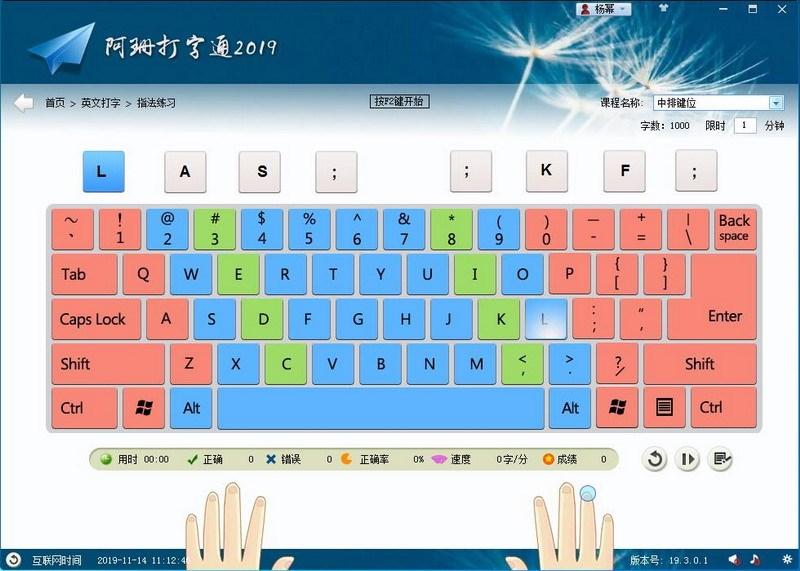 我们推荐小学生学打字_打字机和刻字机相关-南京伯庸网络科技有限公司