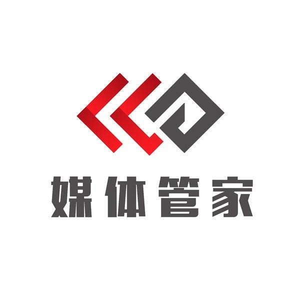武汉媒体管家媒体服务/西安舆情监测报价/上海软闻网络科技有限公司
