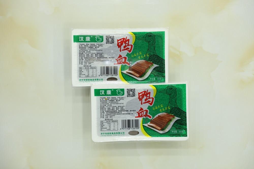 鸭血盒装价格_浙江乳制品公司