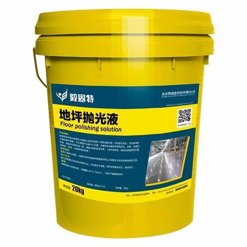 耐磨地坪抛光液供应商-水泥混凝土染色剂如何施工-北京凯福鑫科技有限公司