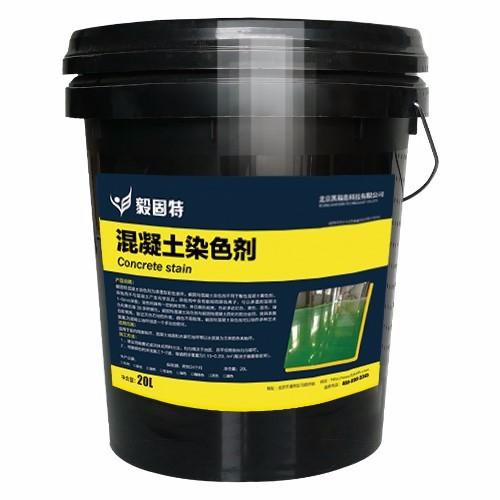 渗透混凝土染色剂价格-高光地坪抛光液作用-北京凯福鑫科技有限公司
