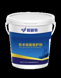 压模地坪保护剂价格_混凝土密封固化剂厂家_北京凯福鑫科技有限公司