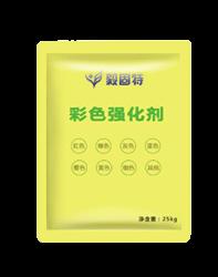 彩色强化剂价格 厂房混凝土固化剂地坪施工 北京凯福鑫科技有限公司