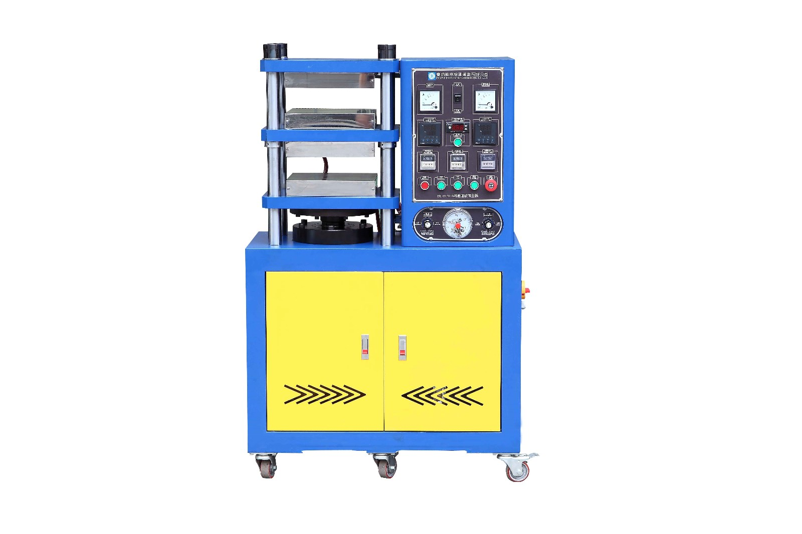 平板硫化机直销-塑胶平板硫化机厂家-东莞市宝轮精密检测仪器有限公司
