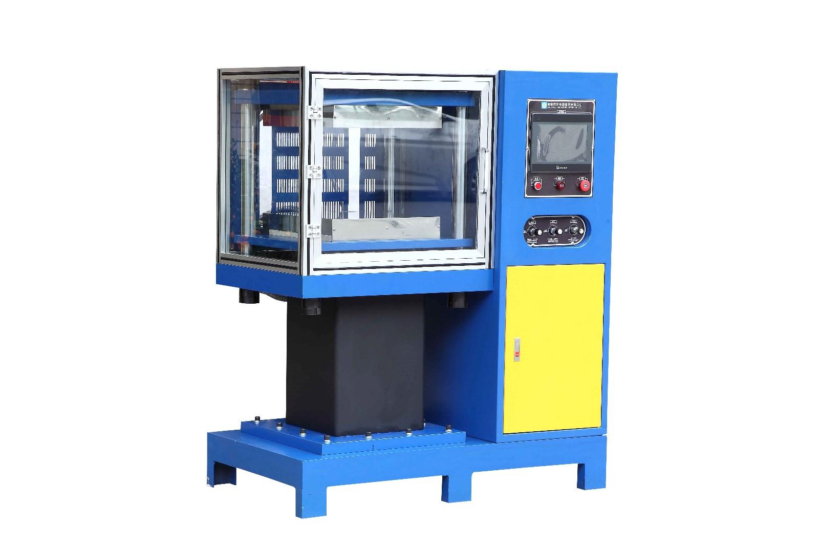 小型平板硫化机厂家/微型平板硫化机/东莞市宝轮精密检测仪器有限公司