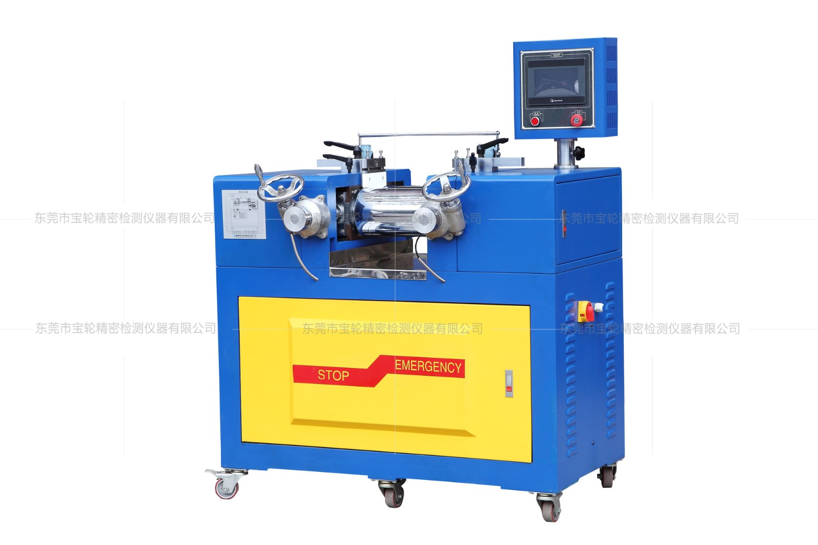 小型油热开炼机厂家 东莞市宝轮精密检测仪器有限公司