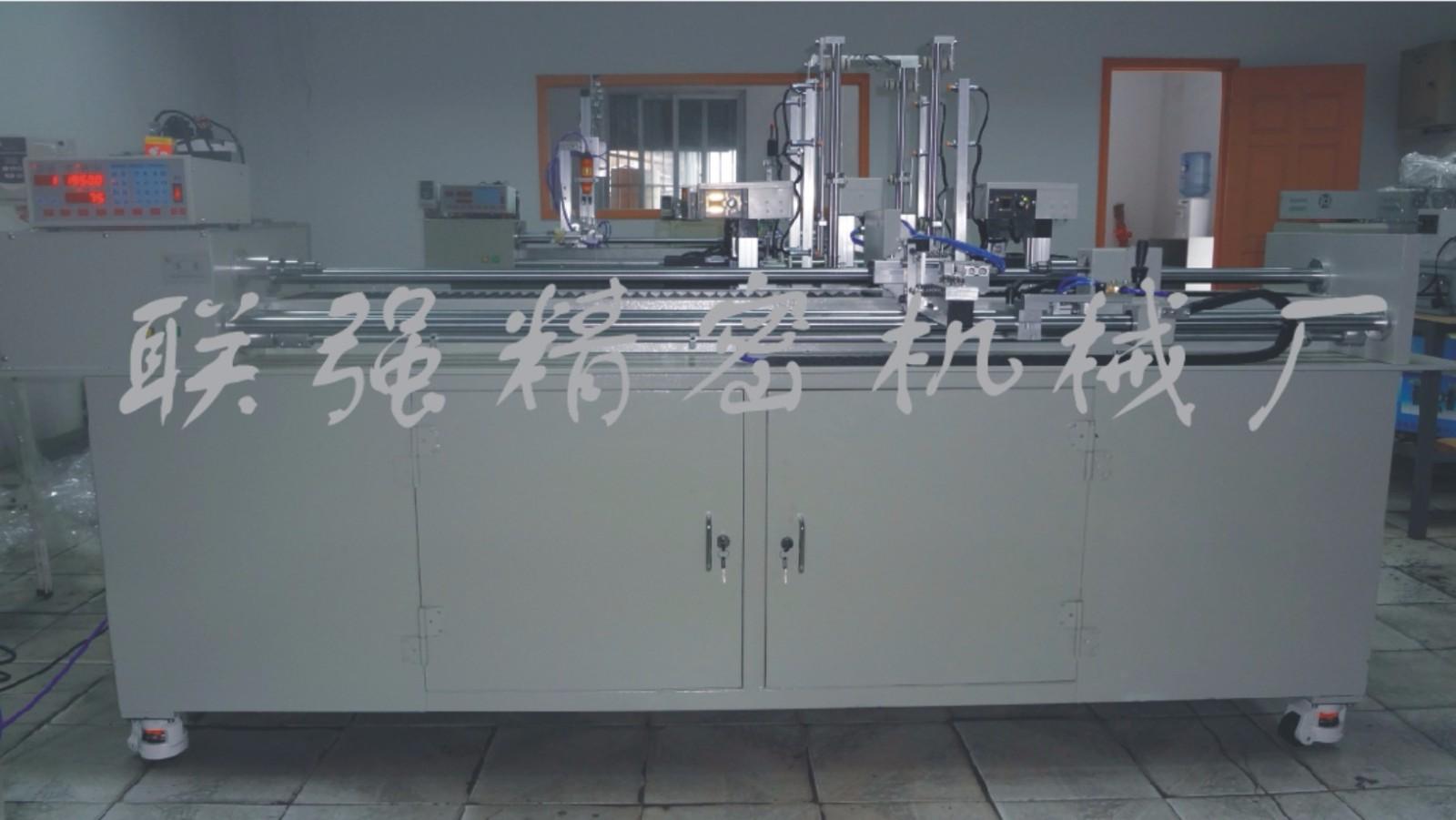 提供绕丝机_绕丝机厂家直销相关-苏州联速强自动化科技有限公司