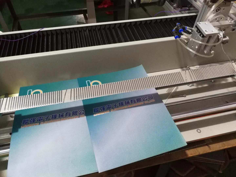 提供绕线机定制_绕线机、绞线机-苏州联速强自动化科技有限公司