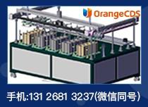 实现数字化工厂解决方案_数字化工厂管理系统相关-北京橙色云科技有限公司