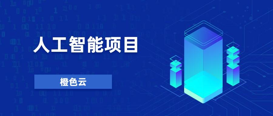 中国物流仓储管理_我国库存设备及工业用品-北京橙色云科技有限公司