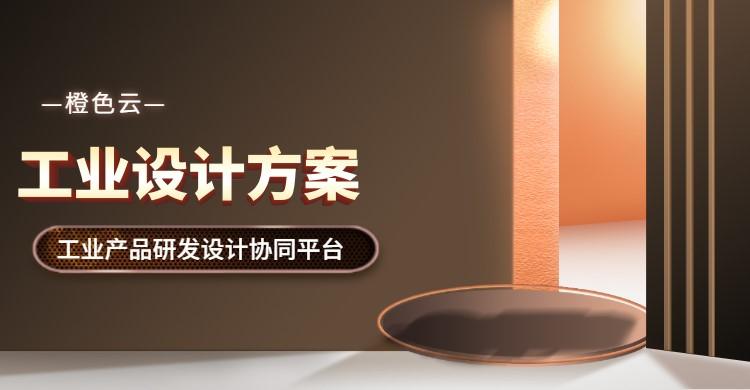 智能工厂解决方案_智能工厂规划相关-北京橙色云科技有限公司
