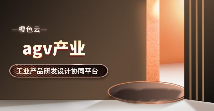 服务好的环保装备网_ 环保装备供应相关-北京橙色云科技有限公司